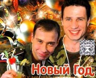 11-Солдаты - новый год постер2